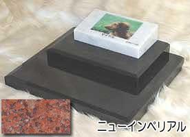 白大理石に写真を入れて国内製作します。 ペットのお墓(室内用)白大理石&ニューインペリアルレッド フラット ダブルタイプオーダーメッセージ・オーダーレイアウト製作写真配置・贈る言葉までご自由に指定下さい。