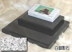 白大理石に写真を入れて国内製作します。 ペットのお墓(室内用)白大理石&G603 フラット ダブルタイプオーダーメッセージ・オーダーレイアウト製作写真配置・贈る言葉までご自由に指定下さい。