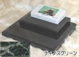 白大理石に写真を入れて国内製作します。 ペットのお墓(室内用)白大理石&ティノスグリーン フラット ダブルタイプオーダーメッセージ・オーダーレイアウト製作写真配置・贈る言葉までご自由に指定下さい。