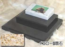 白大理石に写真を入れて国内製作します。 ペットのお墓(室内用)白大理石&G682 フラット ダブルタイプオーダーメッセージ・オーダーレイアウト製作写真配置・贈る言葉までご自由に指定下さい。