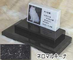 白大理石に写真を入れて国内製作します。 ペットのお墓(室内用)白大理石&ネロマルキーナ オリジナル ダブルタイプオーダーメッセージ・オーダーレイアウト製作写真配置・贈る言葉までご自由に指定下さい。
