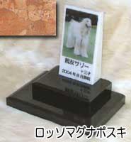 白大理石に写真を入れて国内製作します。 ペットのお墓(室内用)白大理石&ロッソマグナボスキ トール ダブルタイプオーダーメッセージ・オーダーレイアウト製作写真配置・贈る言葉までご自由に指定下さい。