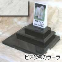 白大理石に写真を入れて国内製作します。 ペットのお墓(室内用)白大理石トールトリプルタイプオーダーメッセージ・オーダーレイアウト製作写真配置・贈る言葉までご自由に指定下さい。