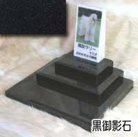 白大理石に写真を入れて国内製作します。 ペットのお墓(室内用)白大理石・黒御影石トールトリプルタイプオーダーメッセージ・オーダーレイアウト製作写真配置・贈る言葉までご自由に指定下さい。