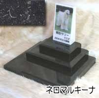 白大理石に写真を入れて国内製作します。 ペットのお墓(室内用)白大理石&ネロマルキーナ トール トリプルタイプオーダーメッセージ・オーダーレイアウト製作写真配置・贈る言葉までご自由に指定下さい。