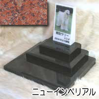 白大理石に写真を入れて国内製作します。 ペットのお墓(室内用)白大理石&ニューインペリアルレッド トール トリプルタイプオーダーメッセージ・オーダーレイアウト製作写真配置・贈る言葉までご自由に指定下さい。