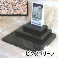 白大理石に写真を入れて国内製作します。 ペットのお墓(室内用)白大理石&ピンクポリーノ トール トリプルタイプオーダーメッセージ・オーダーレイアウト製作写真配置・贈る言葉までご自由に指定下さい。