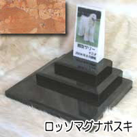 白大理石に写真を入れて国内製作します。 ペットのお墓(室内用)白大理石&ロッソマグナボスキ トール トリプルタイプオーダーメッセージ・オーダーレイアウト製作写真配置・贈る言葉までご自由に指定下さい。