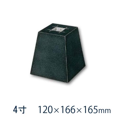 重い材料は現場へ直送!追加工で寸法切りも出来る特殊オーダー対応可能 【黒御影石】 角型 貫通穴(20ミリ) 4寸 6個120×166×165ミリ 貫通穴あり山西黒(ほうちん) 本磨き 束石・沓石リフォーム/新築/和風庭園/建築石材/オーダーメイド/つか石/建材土台/基礎石/柱石/送料無料/