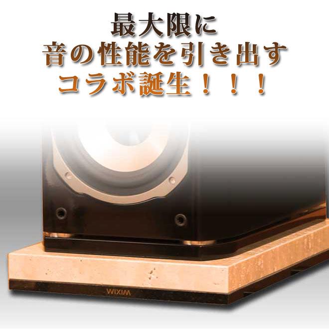大理石オーディオボードトラバーチン×ノアールブラック ダブルオーディオボードLLサイズ 600×600ミリ 厚み40ミリ 約44キロ【 完全受注製作 】【RCP】スピーカー、アンプの振動を抑え高音低音の改善、音質向上効果を発揮WIXIM