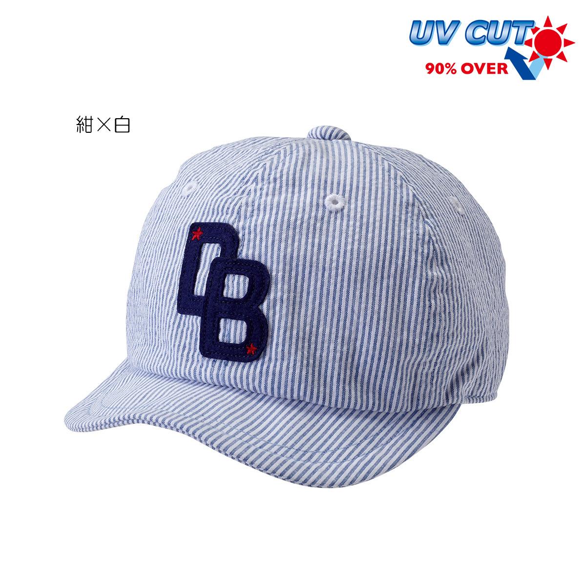 お得セット ダブルB SALE ミキハウス ダブルB キャップ 帽子 新品未使用 アウトレット 46cm-56cm セール 〉 〈SS-LL