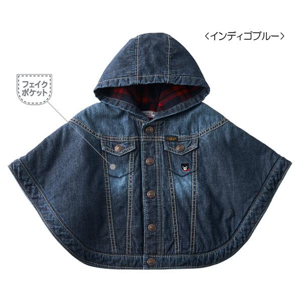 [ミキハウス ダブルB]ジージャン風ベビーマント〈フリー(70cm-90cm)〉