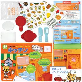 ☆ミキハウス☆ 付与 mikihouse ミキハウス 年末年始大決算 音のでるおしごとえほん キッチン