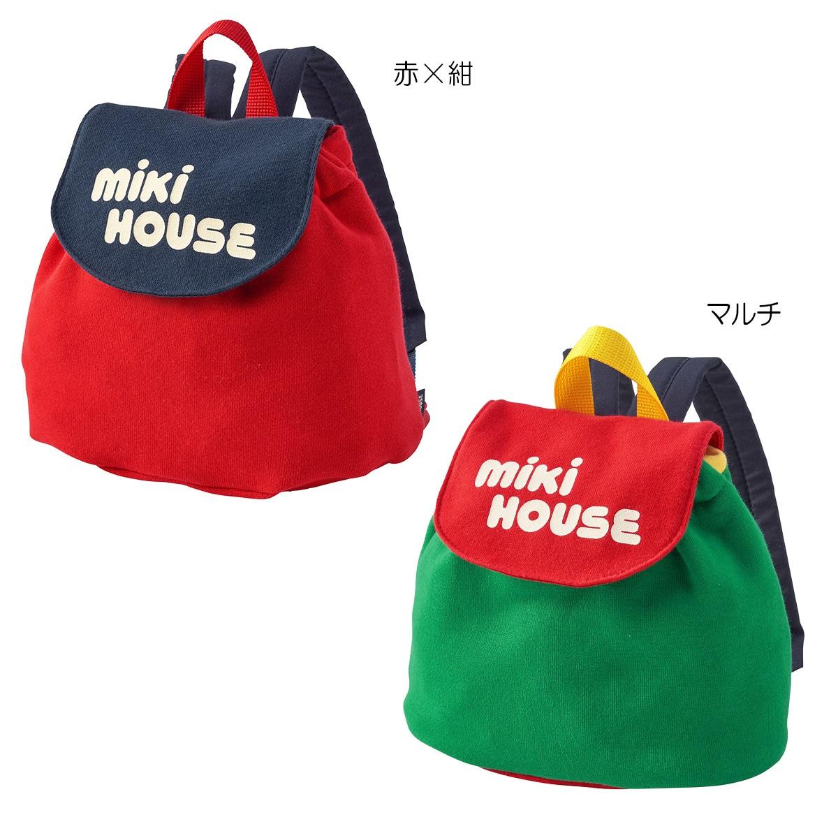 ☆ミキハウス☆ mikihouse ミキハウス 完全送料無料 特価 リュック