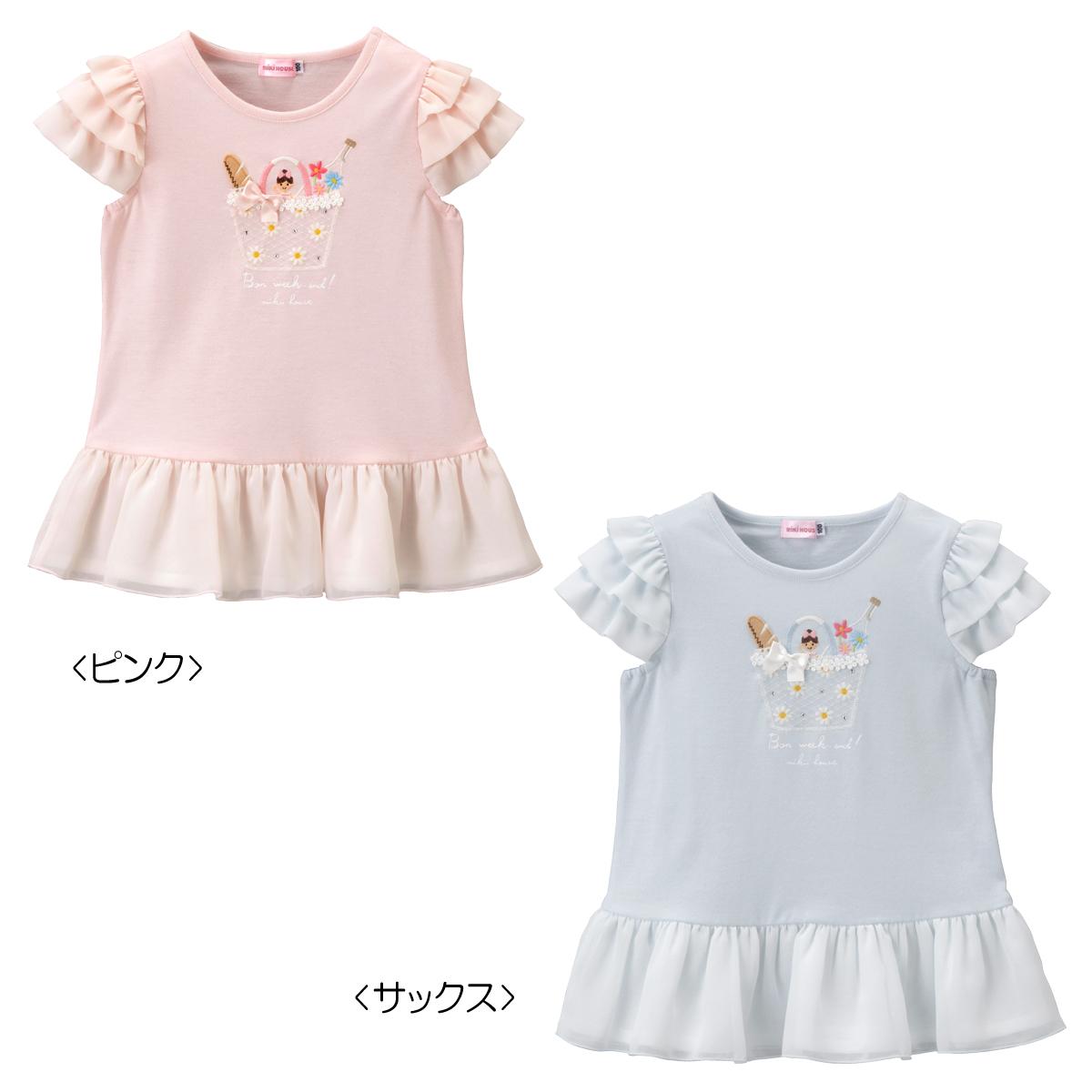 送料込 ☆ミキハウス☆ 保障 SALE ミキハウス シフォンフリル付き半袖Tシャツ mikihouse アウトレット セール 90cm