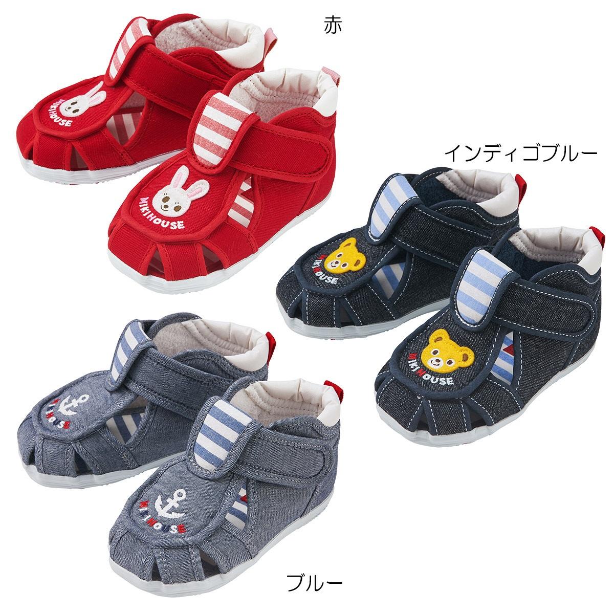☆ミキハウス☆ スーパーSALE セール期間限定 mikihouse ストア ミキハウス ベビーサンダル 13cm-15cm