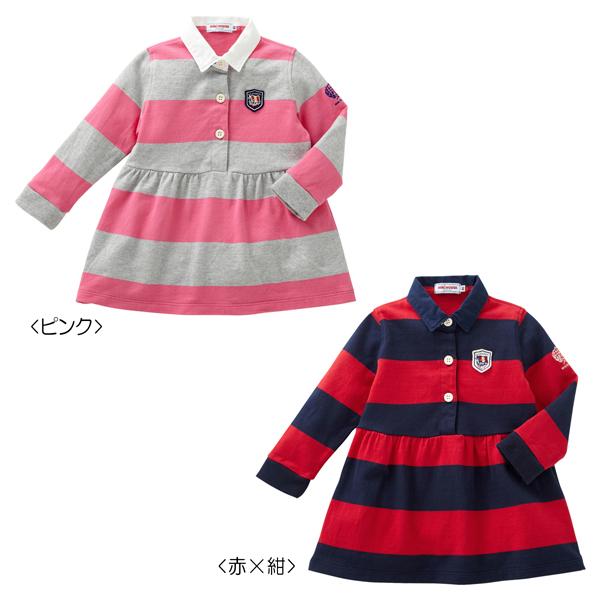 【SALE】ラガーシャツボーダー ワンピース(100cm・110cm)[ミキハウス][mikihouse][セール][アウトレット]