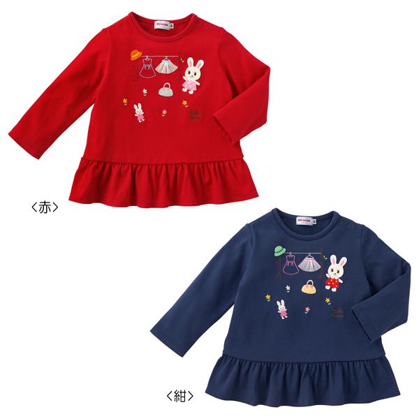 【SALE】うさことお花 フリル付き長袖Tシャツ(120cm)[ミキハウス][mikihouse][セール][アウトレット]