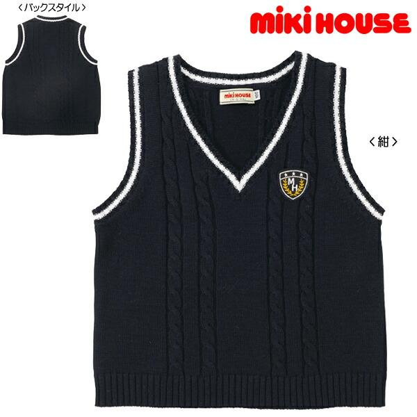☆ミキハウス☆ mikihouse 売店 ミキハウス 100cm チルデン風ニットベスト 110cm 数量限定アウトレット最安価格