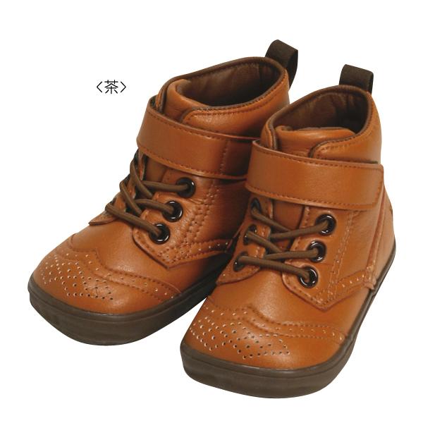 ウィングチップブーツ(13cm-19cm)