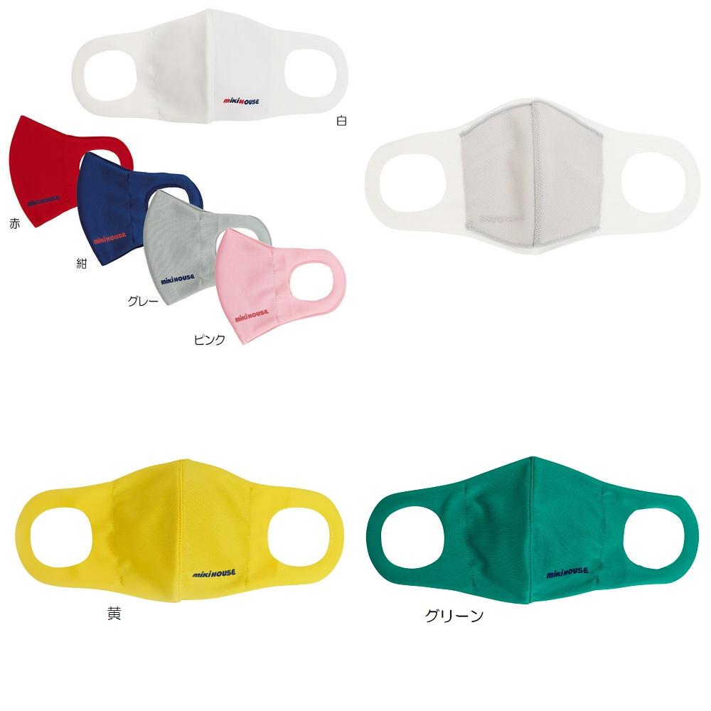 ☆ミキハウス☆ ショッピング mikihouse ミキハウス マスク〈S 春の新作続々 L〉 M