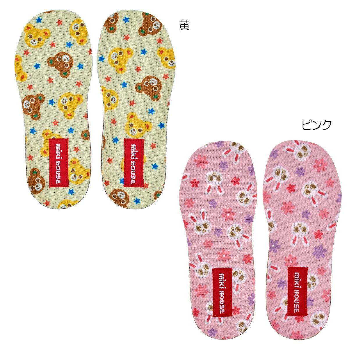 ☆ミキハウス☆ mikihouse 日本 ミキハウス 受賞店 14cm-17cm 総柄中敷き
