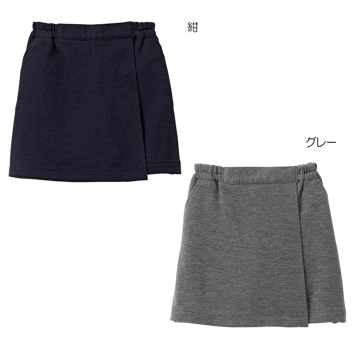 [mikihouse][ミキハウス]【面接】巻きスカート風キュロットスカート(120cm・130cm)