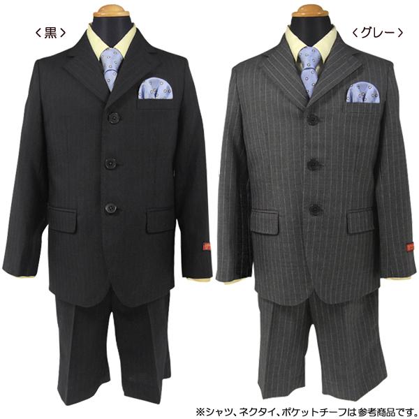 [mikihouse][ミキハウス]ストライプスーツ(120cm・130cm), ヤマガタグン:964aee3e --- acessoverde.com