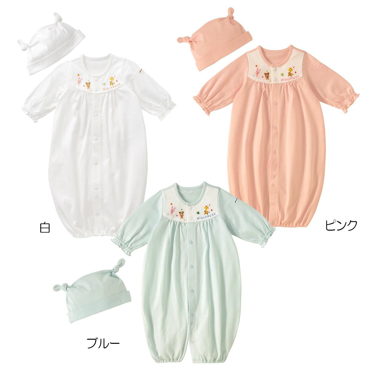 [mikihouse][ミキハウス]フード付どうぶつ刺繍のツーウェイオール(50cm-60cm)