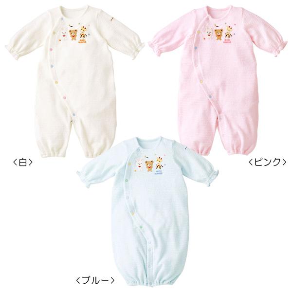 [mikihouse][ミキハウス]どうぶつ刺繍付きふんわり無撚糸のツーウェイオール(50cm-70cm)