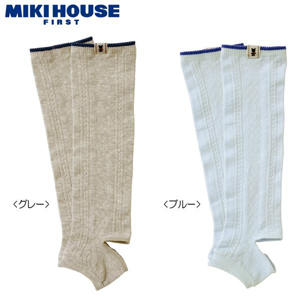 ☆ミキハウス ベビー☆ mikihouse 透かし編み模様のトレンカ 評判 ミキハウス 定番から日本未入荷