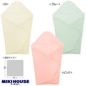 [mikihouse][ミキハウス]透かし編みレースのアフガン(おくるみ)