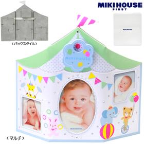 ☆ミキハウス ベビー☆ mikihouse 永遠の定番 ミキハウス オルゴール付きフォトフレーム 箱付 毎週更新