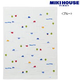 [mikihouse][ミキハウス]くるま柄タオルケット