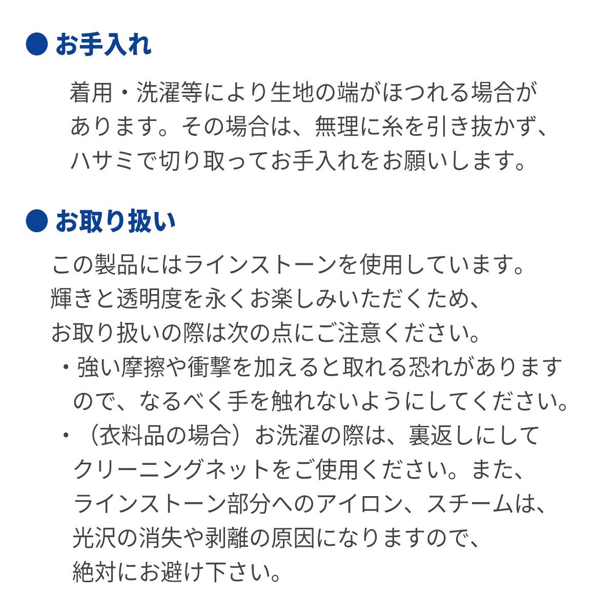 mikihouseミキハウス 女の子用フォーマルカバーオール 70cm・80cmHIYD2WE9