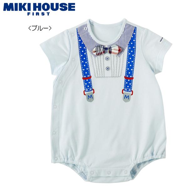 [mikihouse][ミキハウス]蝶ネクタイ付きボディシャツ(60cm・70cm・80cm)