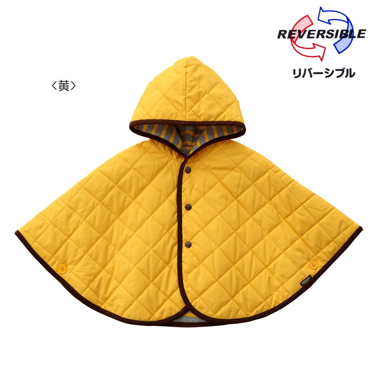 キルティング☆リバーシブルマント〈フリー(70cm-90cm)〉