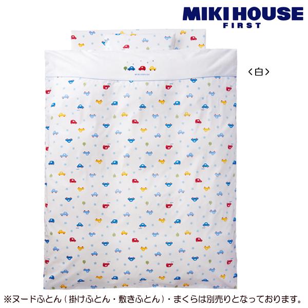 [mikihouse][ミキハウス]クルマ柄ふとんカバーセット