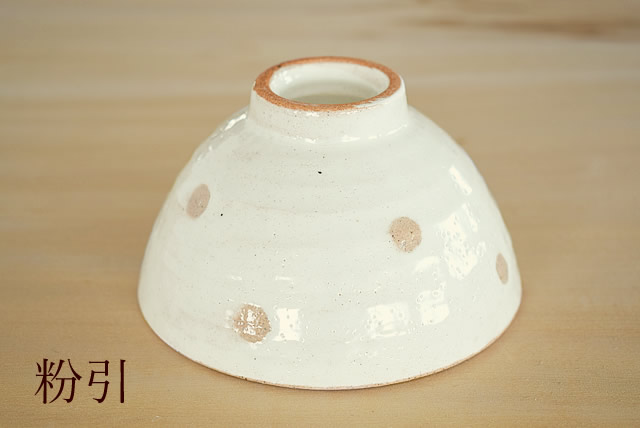 和食器 赤土水玉茶碗