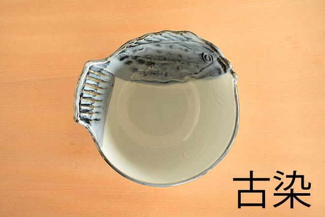 和食器 フグのとんすい【瀬戸焼/食器/訳あり/アウトレット/通販/器/とんすい/鍋/ふぐ/カフェ風/cafe風】