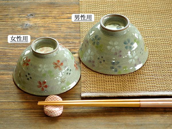食器 茶碗 おしゃれ ついに再販開始 和食器 モダン 公式サイト カフェ風 有田焼 アウトレット 有田焼の土物透かし桜夫婦茶碗