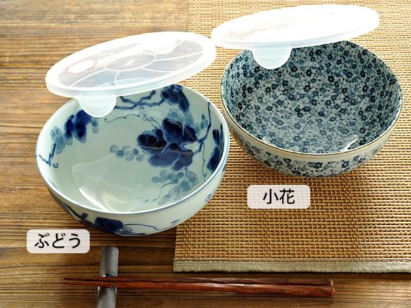 食器 レンジパック 陶器 おしゃれ 和食器 モダン 煮物鉢 サラダボウル アウトレット カフェ風 (750cc大)染付けパック小鉢
