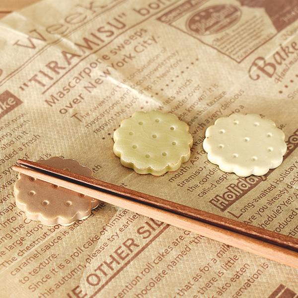 食器 箸置き おしゃれ かわいい レビューを書けば送料当店負担 和食器 モダン ビスケット箸置き クッキー アウトレット 美濃焼 公式ストア カトラリーレスト カフェ風