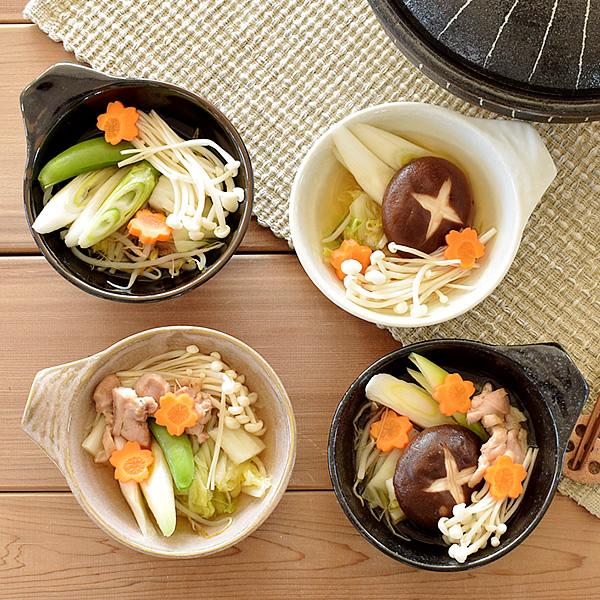 食器 とんすい おしゃれ 和食器 モダン 美濃焼 4色モダンとんすい 取り鉢 休み 取り皿 鍋用小物 アウトレット 売却 カフェ風