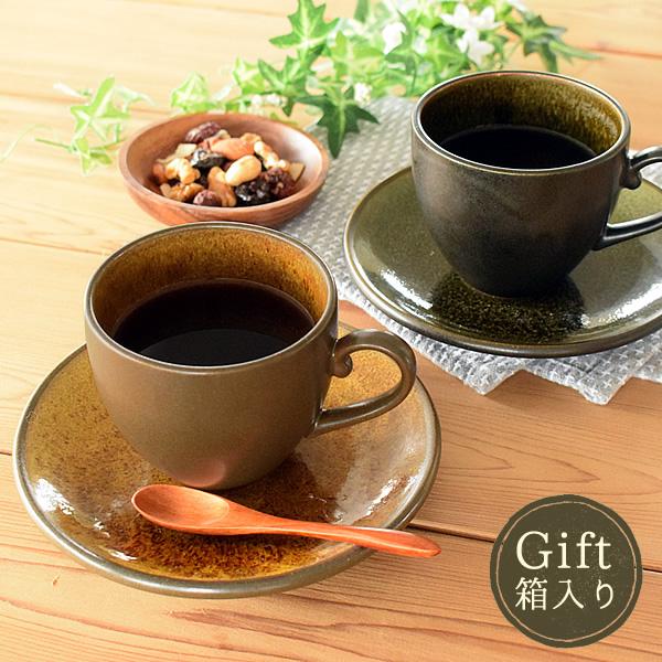 食器 コーヒーカップ おしゃれ セット ギフト 18%OFF 和食器 モダン 珈琲 カフェ風 ソーサー2客セット アウトレット LUSSOカップ 陶器 美濃焼 商い