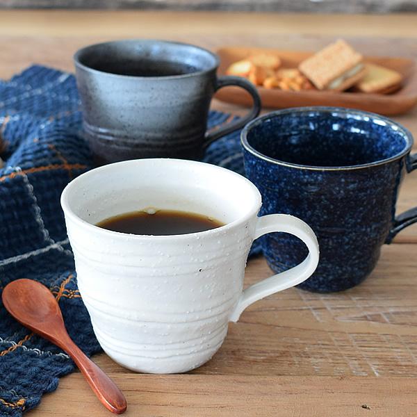 食器 マグカップ おしゃれ 和食器 モダン 豪華な 高価値 アウトレット カフェ風 3色モダンマグ 美濃焼 日本製