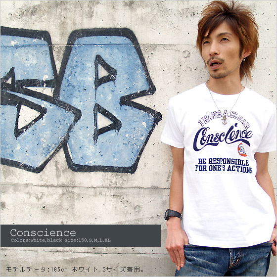 T shirt short sleeve Consience ♪ mi-215. ne-sorted limited message T shirt 150 S M L XL 05P11Apr15
