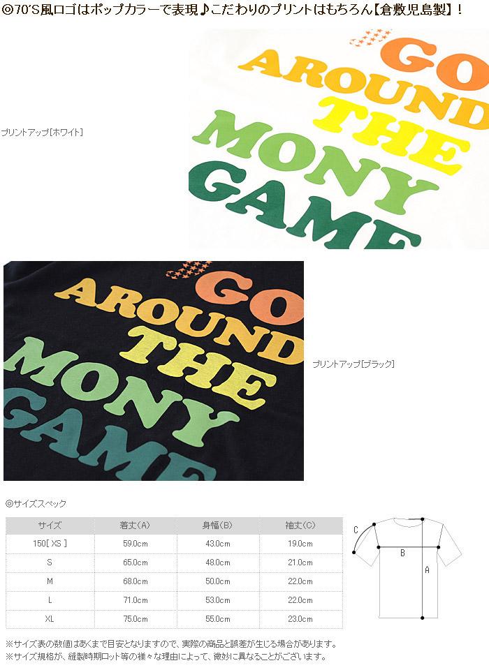 ★ ♪ ' GO AROUND mi-215. ne-sorted limited message T shirt 10P13oct13_b