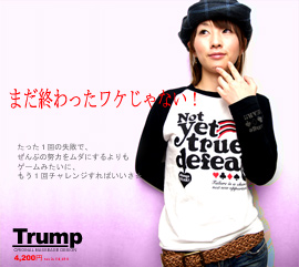 T.R.U.M.P mi-215. ne-sorted limited Raglan Long Sleeve T shirt 10P13oct13_b