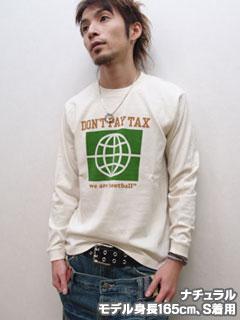 T shirt long-sleeved neetball MI-215. ne-sorted limited message long sleeve T shirt XS S M L XL